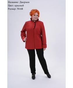 Куртка демисезонная Джермен красный