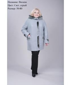 Куртка зимняя Вилена светло серый