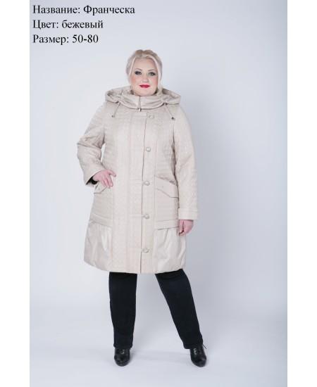 Пальто демисезонное Франческа бежевый