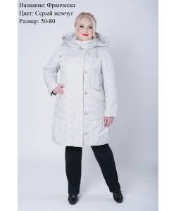 Пальто демисезонное Франческа серый жемчуг