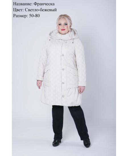 Пальто демисезонное Франческа светло-бежевое