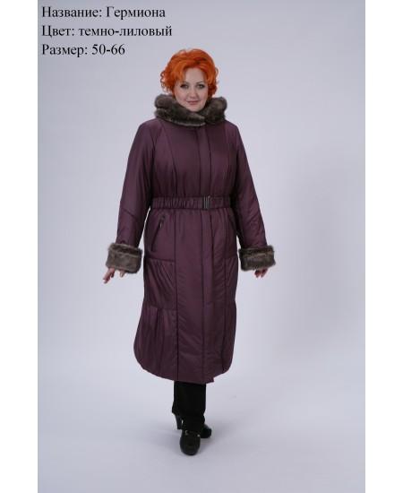 Пальто зимнее Гермиона лиловый